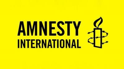 Foto van logo Amnesty International | Amnesty International