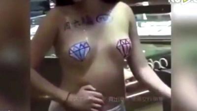 Diamanten verkopen 'als een tiet'