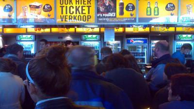 Foto van lange rij in bioscoop | Archief EHF