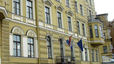 foto van ambasade