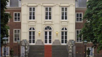 huis-ten-bosch