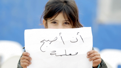 IKEA Foundation doneert 9,4 miljoen euro voor hulp Syrische kinderen