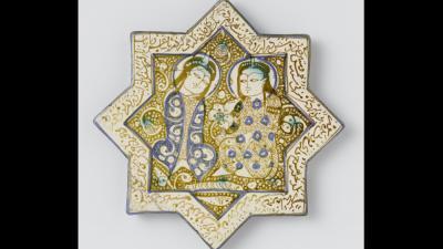 Islamitische kunst te zien in het Rijksmuseum