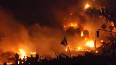 foto van rellen kiev | Youtube