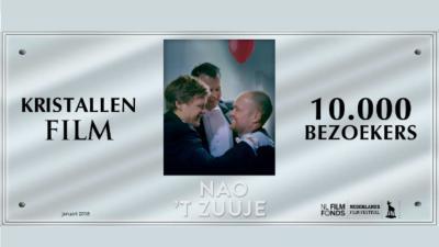 Kristallen Film voor docu 'Nao 't Zuuje'
