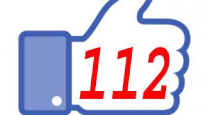 Aparte Blikop112-pagina nu ook te volgen via Facebook