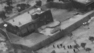 pentagon-video