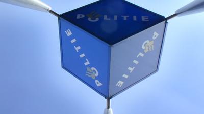 Foto van kubus politie bureau | Archief EHF