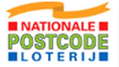 Foto van logo Postcode Loterij | Archief EHF
