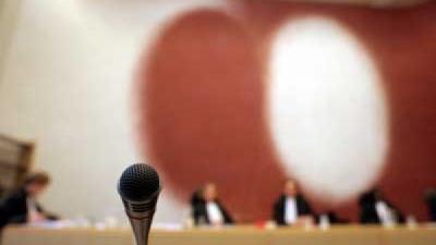 Foto van rechtbank   EHF