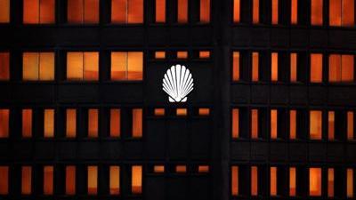 Foto van kantoor Shell | Archief EHF