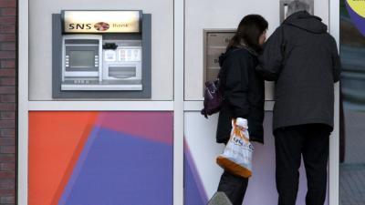 Foto van geldautomaat SNS | Archief EHF