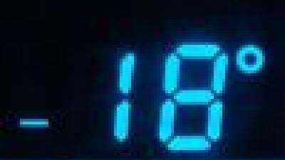Foto van temperatuur -18 graden vriezer | Archief EHF