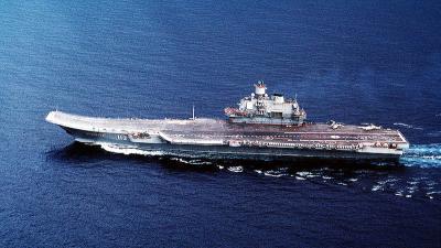 foto van Russische vloot | U.S. federal government,