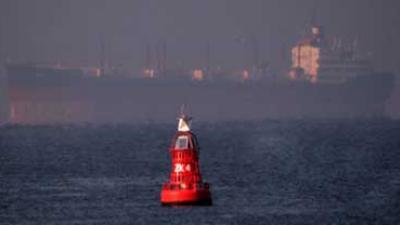 Foto van schip op Noordzee bij boei   Archief EHF