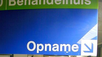 Foto van ziekenhuis opname | Archief EHF