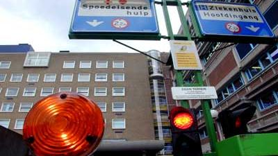 Foto van VUmc Amsterdam | Archief EHF